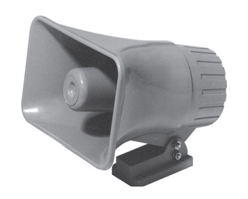 Calrad 20-313: Outdoor Horn from Am-Dig